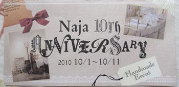 itokasi-naja10-2.jpg